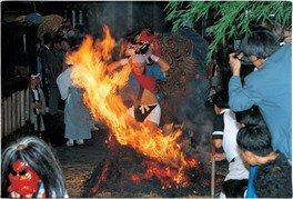 二口熊野社火渡り神事