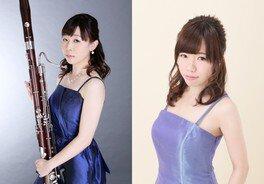 古川真帆・江野藍子 ファゴットとピアノで奏でる名曲の調べ
