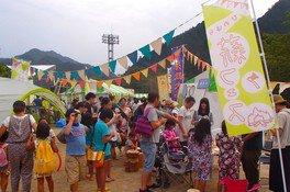 ひのはら薪フェス2018 in 郷土芸能祭