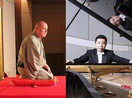 シリル・コピーニ&本田聖嗣「ミュージカル落語」