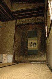 千利休 日本最古の茶室建造物  国宝「待庵」原寸大複製展示
