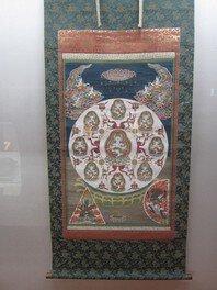 中山寺 寺宝展