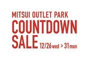 MITSUI OUTLET PARK COUNTDOWN SALE