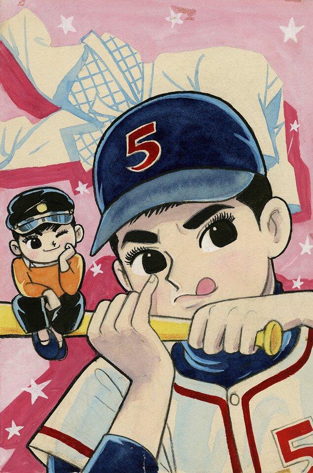 【臨時休館】関谷ひさしとスポーツマンガの時代~もうひとつの少年マンガ史~