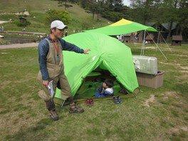六甲山アウトドア・フェスタ「親子で体験!キャンプ入門」