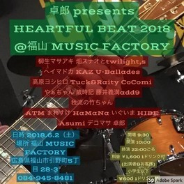 HEARTFUL BEAT 2018 @福山 MUSIC FACTORY