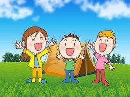 母と子のテントキャンプ 〜ひとり親家庭限定キャンプ〜