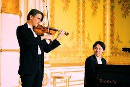 ウィーンからの風 Special Concert