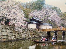 和歌山城お堀で舟に乗ろう