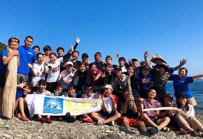 無人島プロジェクト「無人島ベーシックキャンプ(九州)」