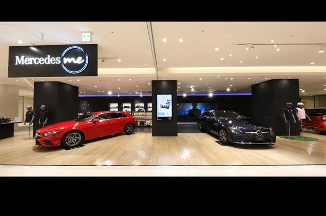 Mercedes me GINZA the limited store