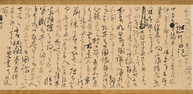 「龍馬の知恵袋・福井藩」展