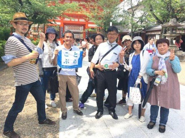 ルーレットを回して京都の碁盤の目を練り歩きましょう!(4月)