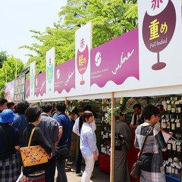 2018信州ワインサミット in 松本