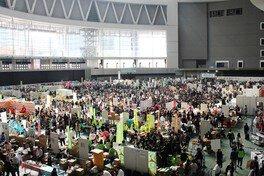 コープみらいフェスタ in 東京ドームシティ プリズムホール