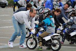 ヤマハ親子バイク教室(静岡磐田)