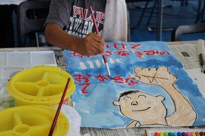 淡路島国営明石海峡公園 やまぐち先生の楽しい絵画教室