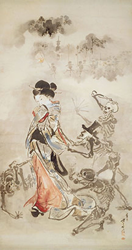 特別展「没後130年 河鍋暁斎」