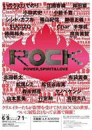 ROCK:POWER,SPIRIT&LOVE