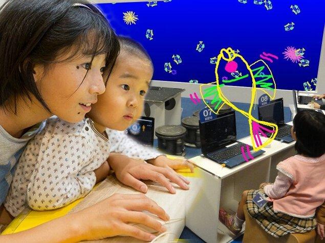 就学前からはじめる キッズ・プログラミング GOGO! お絵描きでプログラミング入門
