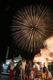 【2020年開催なし】きらっせ祭り花火大会