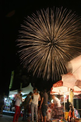 【2020年中止】きらっせ祭り花火大会
