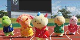 第18回全国障害者スポーツ大会(福井しあわせ元気大会)プレ大会 団体競技ブロック予選会