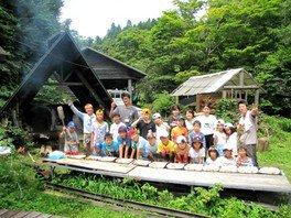 自然と暮らす!ミニ山村留学キャンプ:ネイチャーキッズ(夏休み・5泊6日)