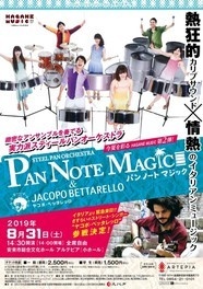 PAN NOTE MAGIC &Jacopo Bettarello