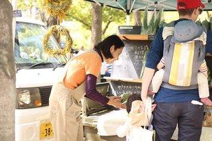 EAT LOCAL KOBE FARMERS MARKET 2020・春夏