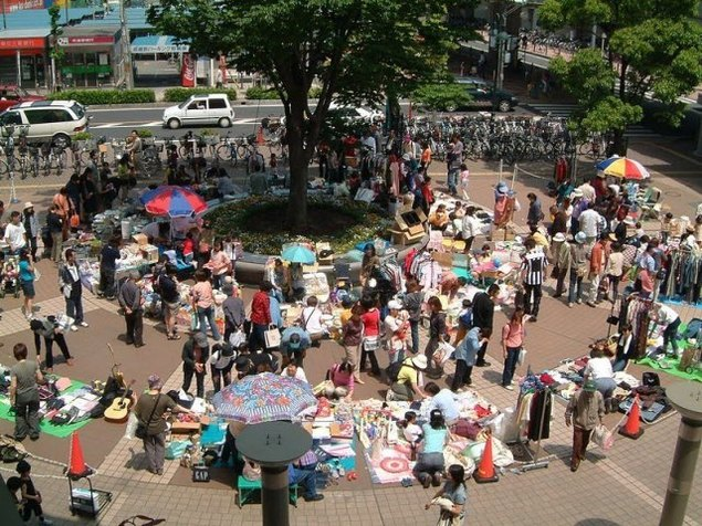 ラムザフリーマーケット