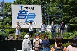 TOKAI 音食WEEK 2018