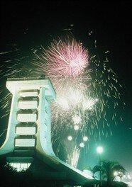 山武市サマーカーニバル2021<中止となりました>