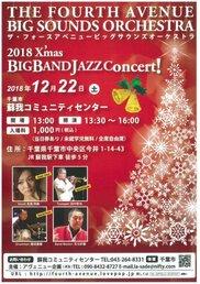2018 Xmas JAZZ Concert!