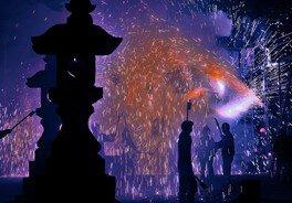 和納十五夜祭り