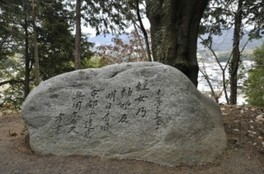 古都・飛鳥散歩「明日香川に万葉びとの想ひをたどる」