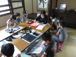子ども体験教室(書道)