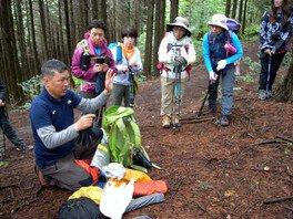 人気登山ガイド智さんと行く春のチャレンジ登山 二ノ森<中止となりました>