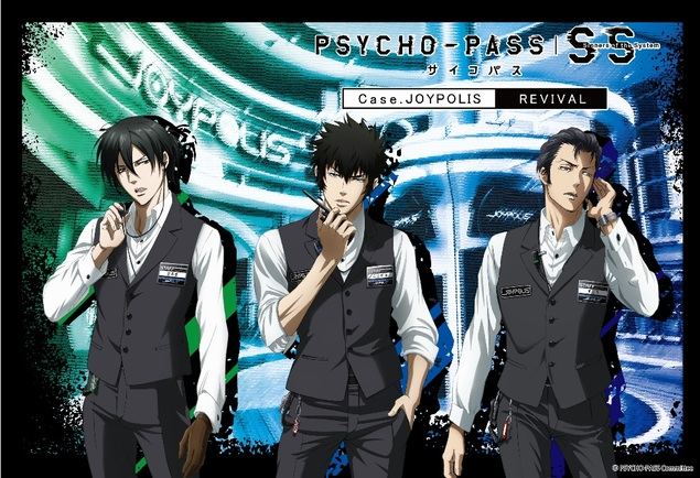 PSYCHO-PASS サイコパス Sinners of the System Case.JOYPOLIS REVIVAL