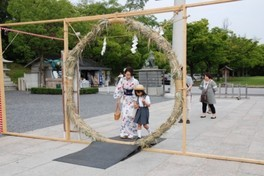 広島護国神社 夏越大祓