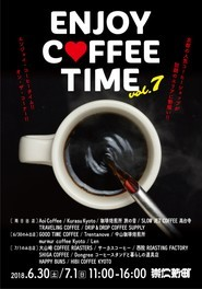 ENJOY COFFEE TIME vol.7