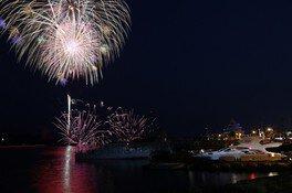 第24回 海の日協賛・みすみ港祭り