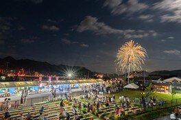 みやま川祭り