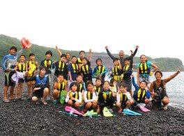 島と海で大冒険!三宅島マリンキャンプ:ネイチャーキッズ(夏休み・4泊5日)