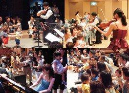 0歳からの・はじめてのオーケストラ(札幌市民交流プラザ)