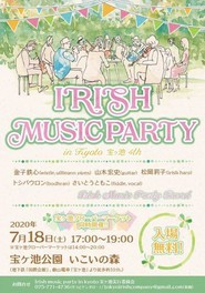 Irish music party in Kyoto 宝ヶ池 4th