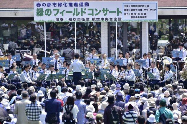 国営昭和記念公園 緑のフィールドコンサート<中止となりました>