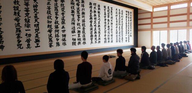龍雲寺 坐禅会(4月)
