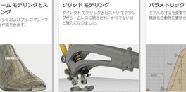 3Dプリンターモデリング教室