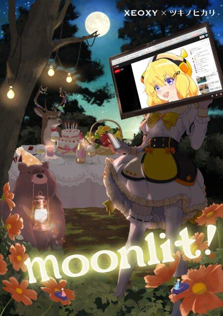 体験型リアル謎解きゲーム「Moonlit!」